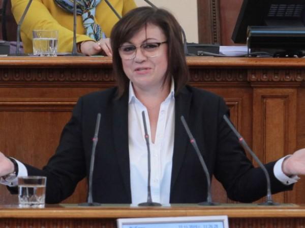 БСП поиска да има съдебен контрол върху отказите на прокуратурата