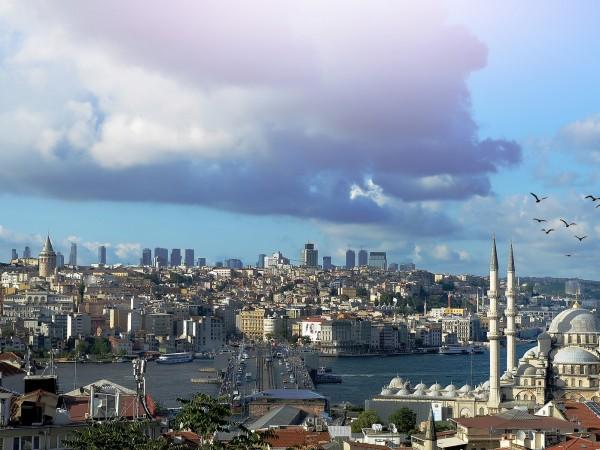 На церемония в Истанбулския университет официално се даде началото на