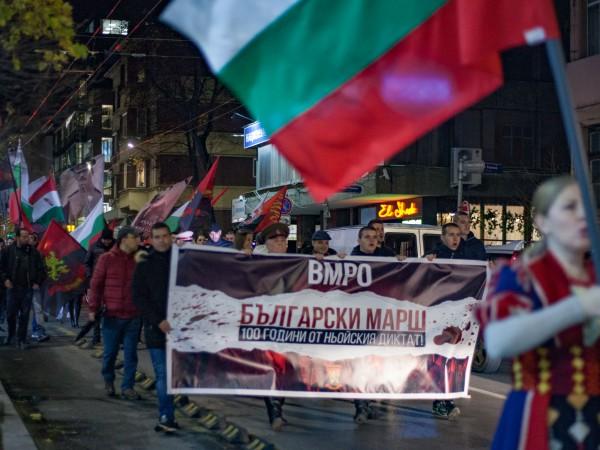 """ВМРО отбеляза с факелното шествие """"Български марш"""" 100 години от"""