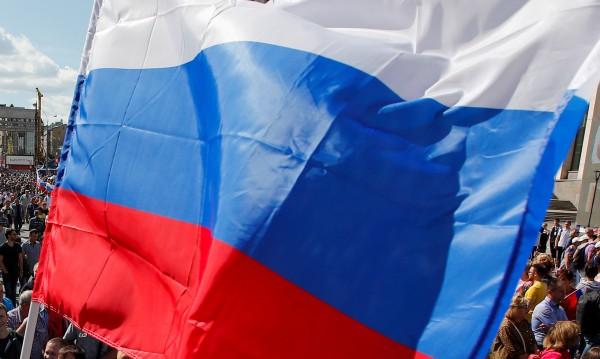 Русия и новата ЕК: Ще продължат ли да се разминават или ще се сближават?