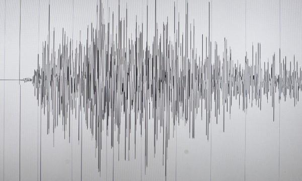 Земетресение с магнитуд 5,2 разлюля Казахстан