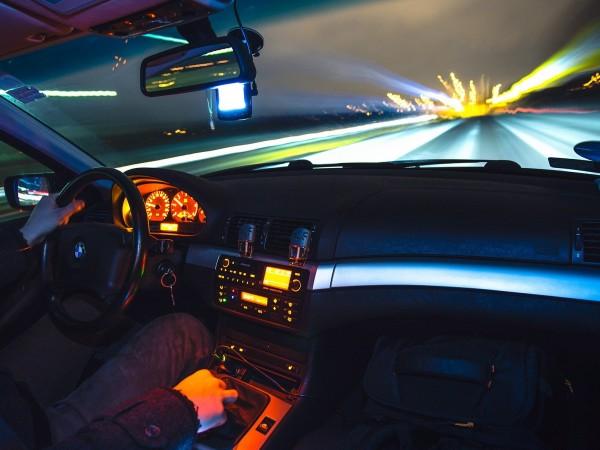 Дали сте нервни или спокойни шофьори? Уверени ли сте или