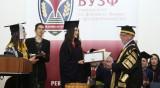 """ВУЗФ е четвъртото най-добро висше училище в направление """"Икономика"""" в България"""