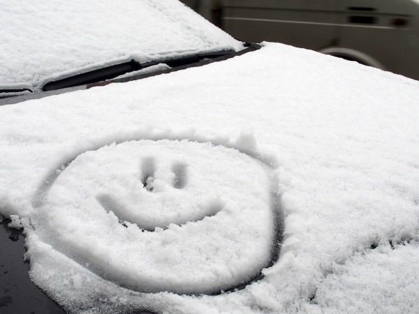 Уикендът се очертава сравнително топъл за сезона. Въпреки това утрото