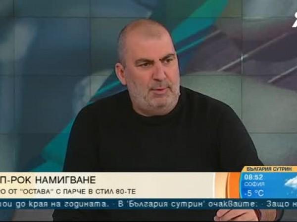 "Георги Георгиев от група ""Остава"" развълнува меломаните с поп-рок намигване"