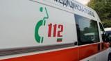 Трима ранени при експлозия в цех в Ямболско