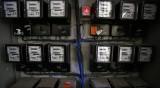 Експерт: По-скъп ток и нов доставчик от 1 юли 2020 г.