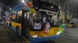 Частно парти в трамвай? Може – за 200 лв. на час