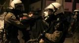 Гръцката полиция със сълзотворен газ срещу анархисти