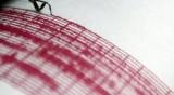 Земетресение от 3,4 в Турция, усетено е и в Истанбул