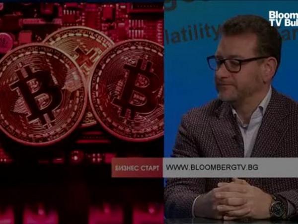 """""""Нова европейска валута и по-конкретно дигиталното евро, не мисля, че"""