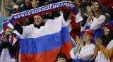 УАДА: Русия аут от големите спортни събития за четири години!