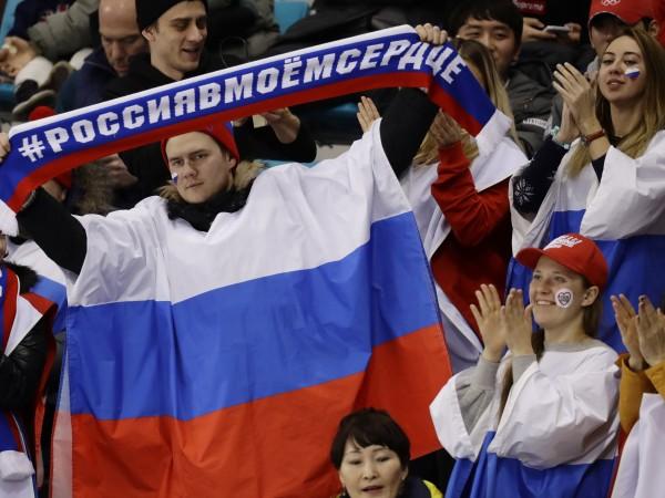 Световната антидопингова агенция наложи четиригодишна забрана на Русия да се