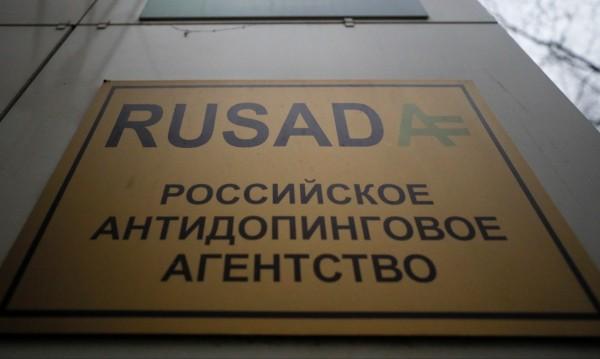 Русия ще обжалва изваждането си от големия спорт