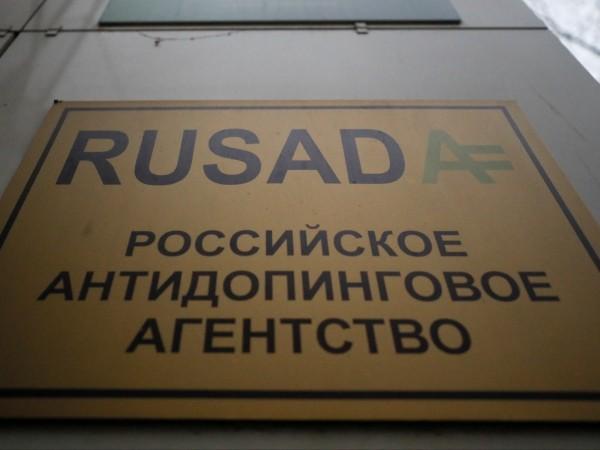 Русия ще обжалва в Спортния арбитражен съд в Лозана решението