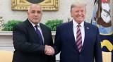 Борисов и Тръмп се харесали веднага, имало химия