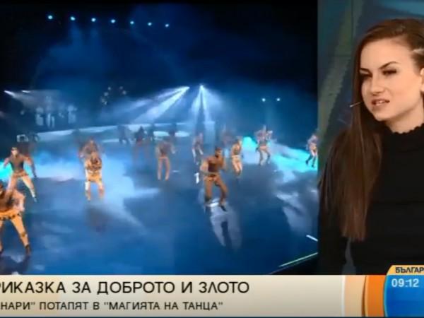 """Ансамбъл """"Чинари"""", трио """"Булгарина"""" и група """"Етнотикс"""" подготвят невероятен концерт"""