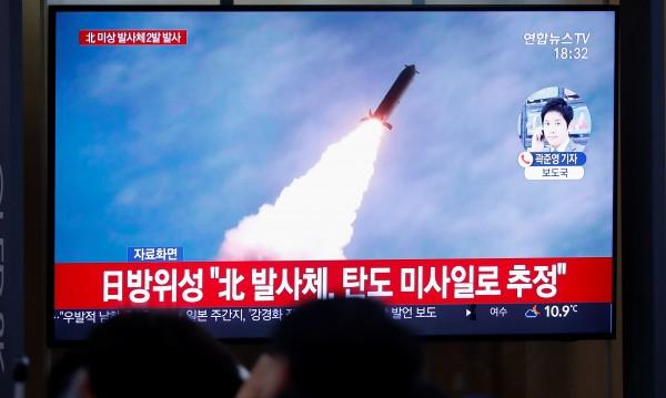 КНДР извършила изпитание на ракетен двигател