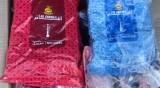 Митничари спипаха тютюн за наргиле и бутилки с хладилен газ
