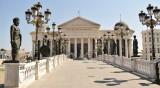 """БАН се обяви против """"Хартата за македонския език"""""""