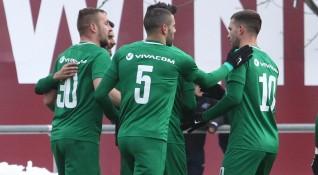 Лудогорец излиза в решителен мач за Лига Европа