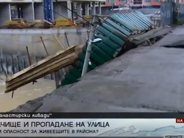 """Снимка: Подпочвени води срутиха укрепване на строеж в """"Манастарски ливади"""""""
