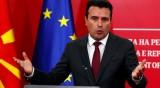Зоран Заев: България ще признае македонския език!