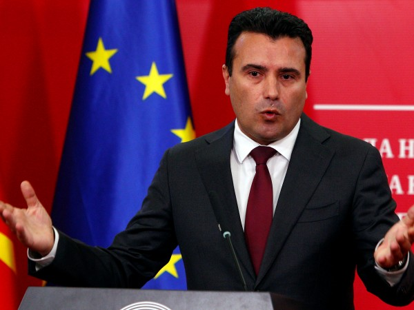 Снимка: Зоран Заев: България ще признае македонския език!