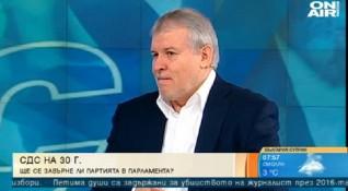 СДС иска нова Конституция, в сегашната - пренесен руски опит