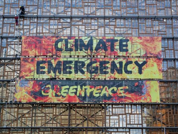 Снимка: Полша блокира климатичното споразумение на ЕС