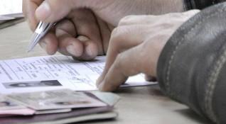 2,5 млн. лични документи изтичат догодина: Как да избегнем опашките?