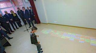 Виртуалната реалност ще помага на деца с церебрална парализа