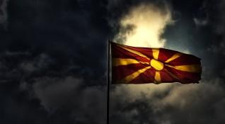 ВМРО зове: Братя от Македония, не прекалявайте!