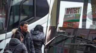 Символичен протест на превозвачите срещу тол таксите