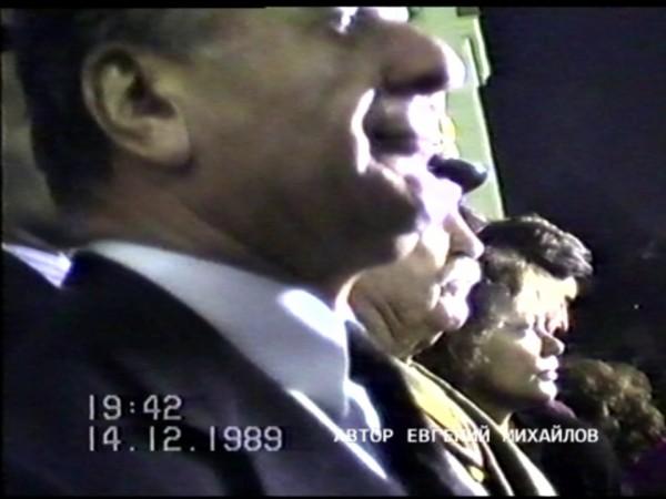 Преди точно 30 години, на 14 декември 1989 година, многохилядна