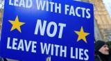 Лондон се развежда с ЕС, а Шотландия с Кралството?
