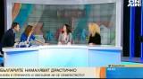 Стресът влияе на репродуктивността, българите се топят като народ
