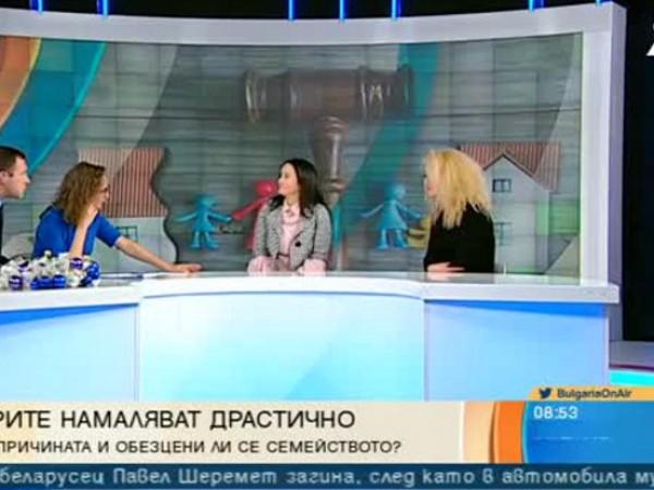 Българския народ драстично намалява, расте броя на хора с репродуктивни
