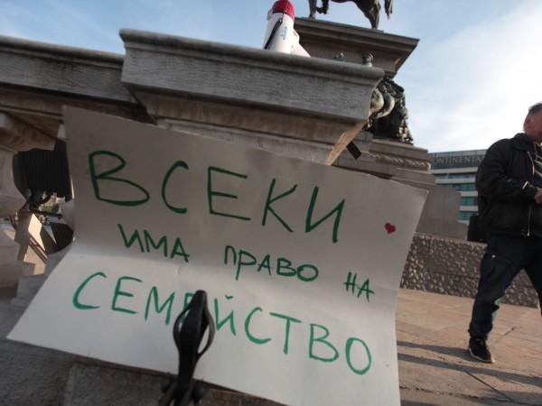 Родители протестираха срещу новия закон за социалните услуги с шествие