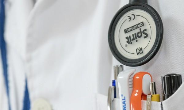 Интензивното към педиатрията почва работа от 20 януари