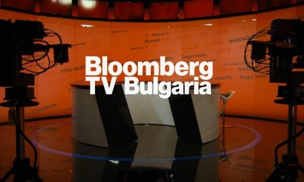 Bloomberg TV Bulgaria с обзор на икономическите предизвикателства в края на 2019 г.