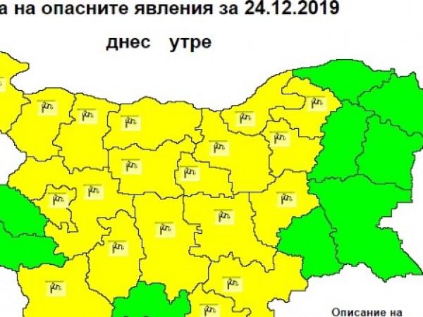 Жълт код за силен вятър е обявен за 19 области