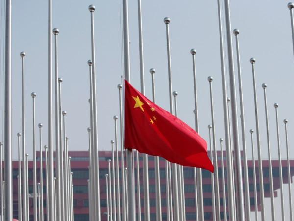 Джан Мин, ръководител на китайската делегация в Европейския съюз заяви,