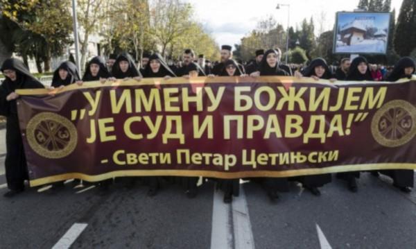 Бой в парламента на Черна гора заради закон за църквата