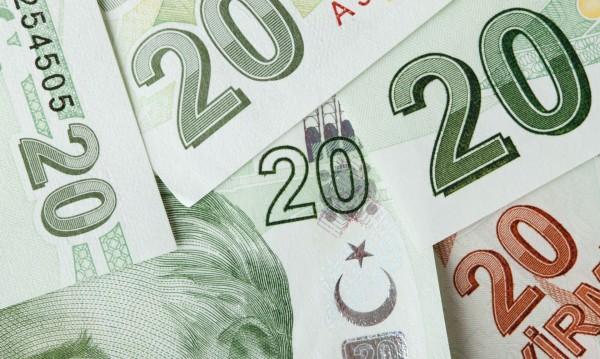 В Турция: Година никой не потърси 11,7 млн. долара