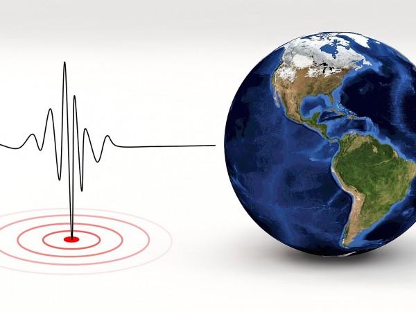 Тази сутрин силно земетресение е усетено в Северен Иран.Трусът е