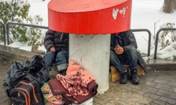 Бездомните от кризисния център в София имат нужда от дрехи