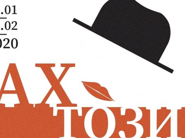 Фестивал на мюзикълите огранизират продуцентите на Киномания от 27 януари