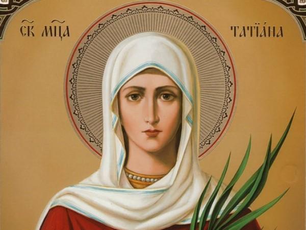 Днес, 12 януари, православната църква почита паметта на света мъченица