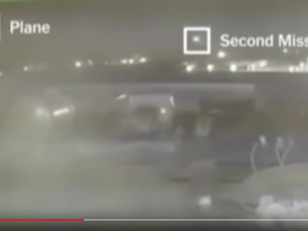 """Вестник """"Ню Йорк таймс"""" публикува видео, на което, както се"""